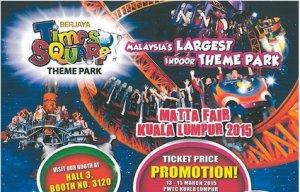 MATTA FAIR KL 2015 - Berjaya Times Square Theme Park Adult & Child Entrance Ticket Promotion