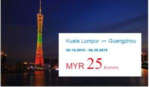 Flight Offers from Kuala Lumpur to Guangzhou, Chongqing, Beijing and more from MYR 25