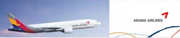 Asiana Airlines - Promotional Flights and Airfares to Seoul with Zuji