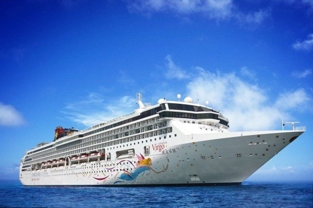 NTUC Labour Day Campaign - Up to 50% Off on All Pax via Star Cruises