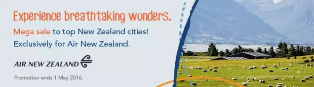 Experience Breathtaking Wonders of New Zealand with Zuji