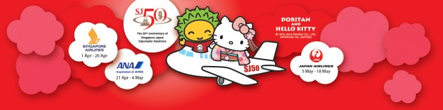 Fly to Japan with Japan Airlines and WIN Cool Prizes! 1