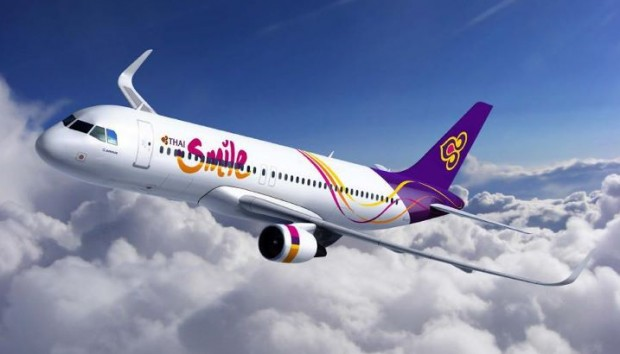 Book Early with Thai Airways and Get This Low Fares