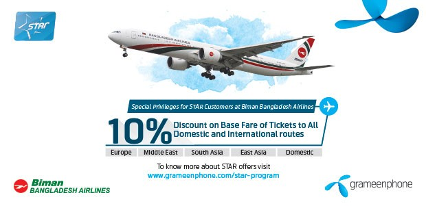 Get 10% Discount on Base fare of Tickets to all Domestic and International routes