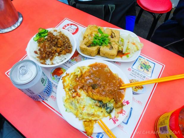 how to go ah zhong mian xian ximending