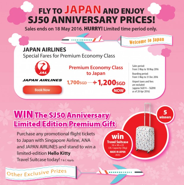 Fly to Japan with Japan Airlines and WIN Cool Prizes! 2