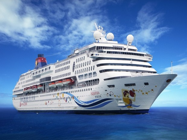 S$50 off per Cabin for all FlyCruise Packages of Star Cruises with MayBank