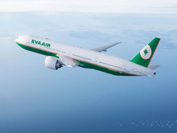 Malaysia Economy Early Birds to Taipei and North America with Eva Airways