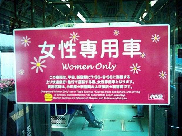 sistem kereta jepang