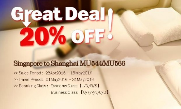 20% Off with China Eastern Airlines' Flight Deals to Shanghai
