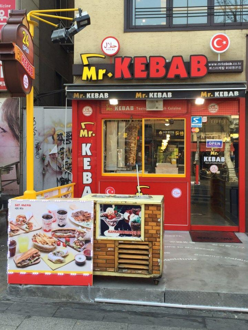 Where to find halal food in seoul top 8 muslim friendly for Classic kebab house stechford