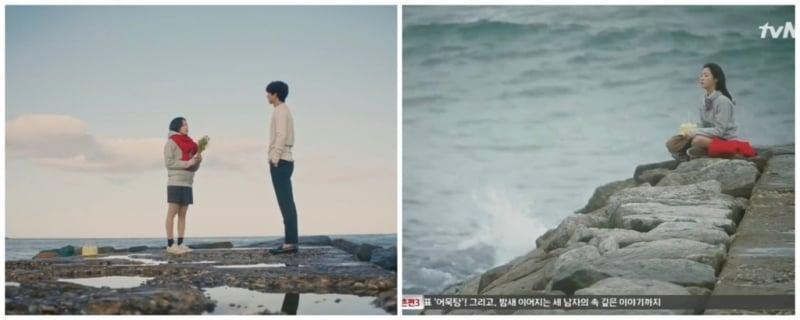 Địa đểm quay phim ở Hàn Quốc : Bãi biển Jumunjin, Gangneung