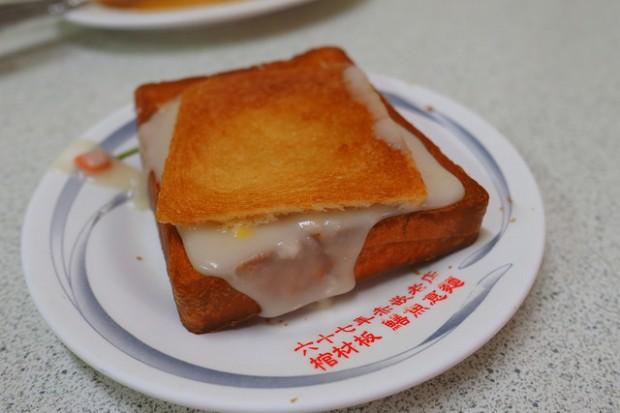 Kinh Nghiệm du lịch Đài Loan Bánh mì quan tài (棺材板)
