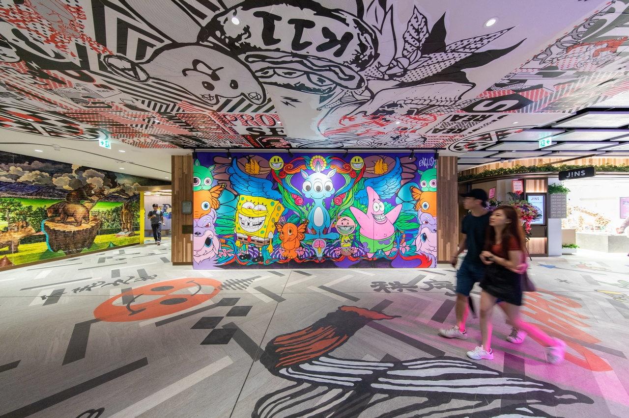 mall artwork