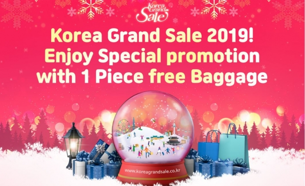 Korea Grand Sale 2019 - Enjoy Flights to Seoul from SGD618 with Asiana Airlines