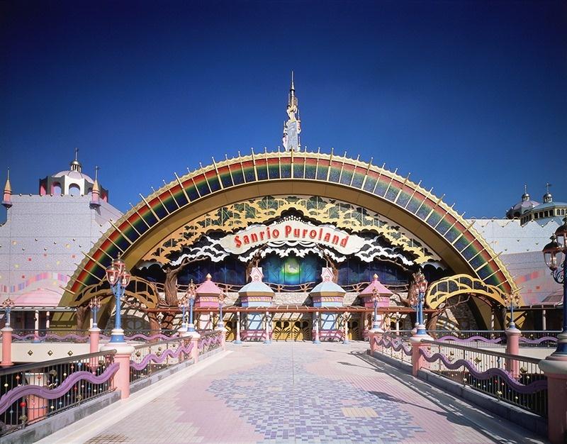 Sanrio Puroland is temporarily closed until 10 May 2020.