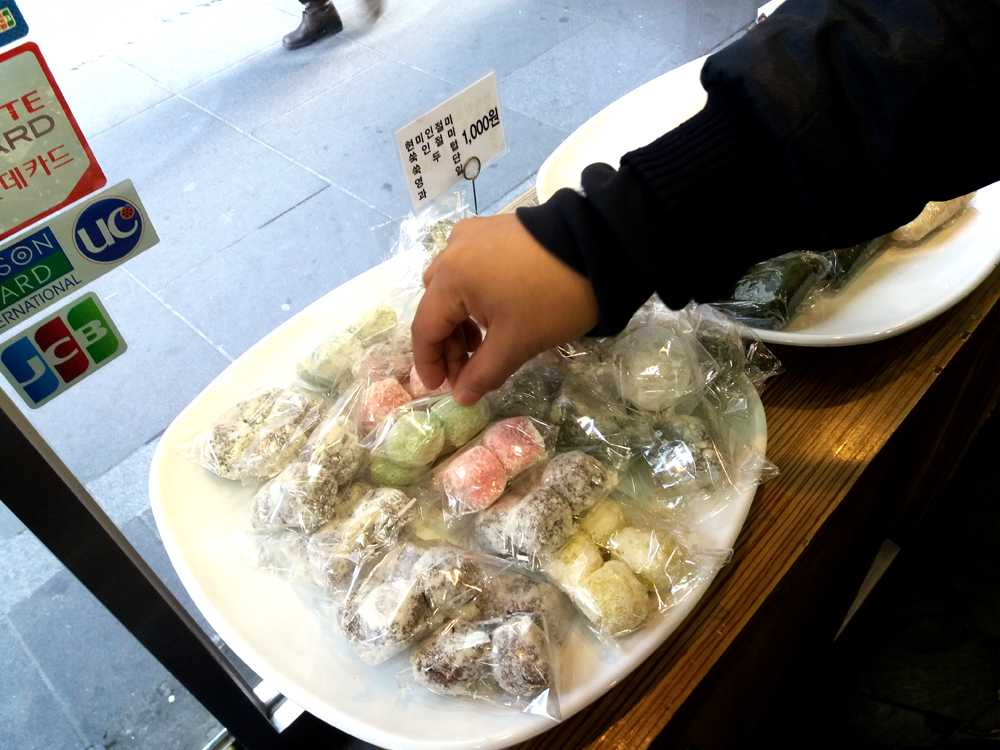 food souvenirs from Korea