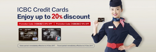 ICBC Credit Cards- Enjoy up to 20% Discount on Flights with China Eastern Airlines