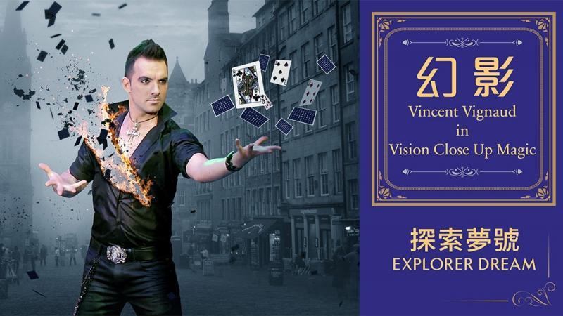 vision close up magic show on explorer dream