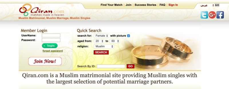 5 Muslim Dating Sites to Find Your Other Half in 2019