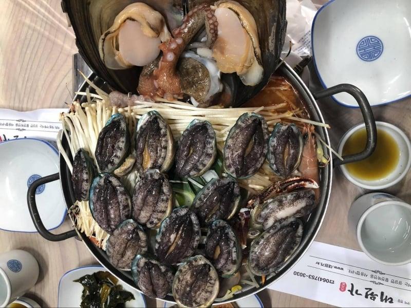 Makanan halal pulau Jeju