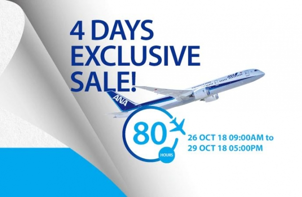 4 Days Exclusive Sale in All Nippon Airways