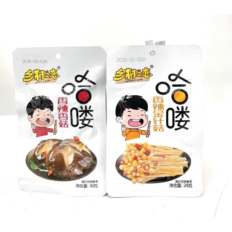 网购 中国 零食