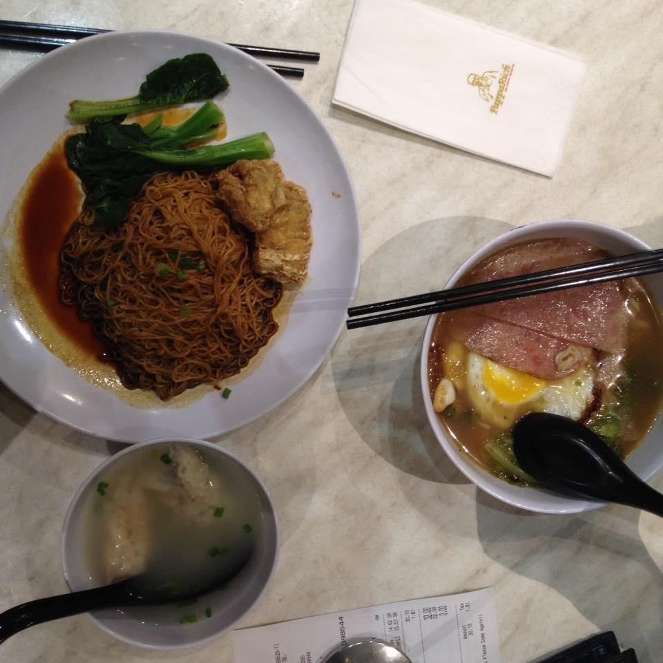 Kuala Lumpur noodle