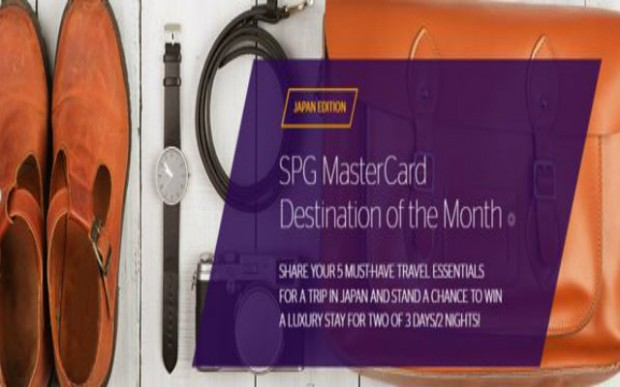 WIN a Luxury 3D2N Stay in Starwood Hotel Japan with MasterCard