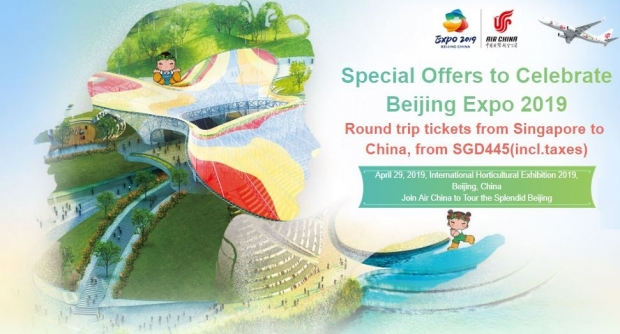 Special Offers to Celebrate Beijing Expo 2019 in Air China