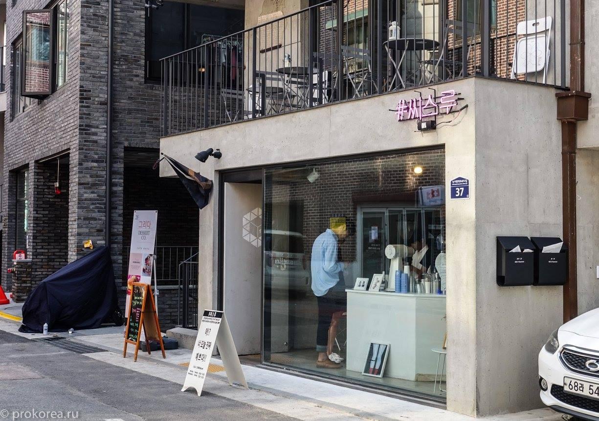 C. Through Cafe exterior