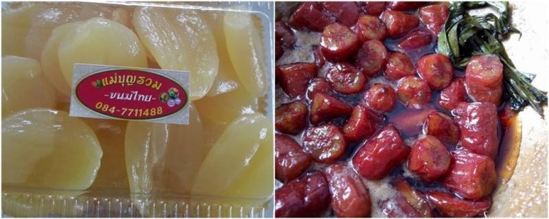 Hoa quả ướp
