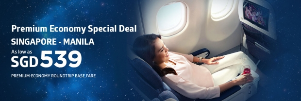 Premium Economy & Business Class Deal in Philippine Airlines