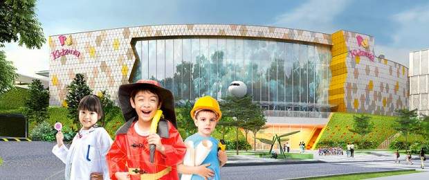 Special Offer to PAssion Cardholders in KidZania Singapore