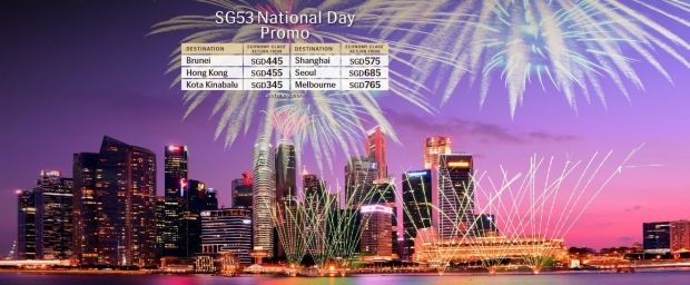 SG53 National Day Promo in Royal Brunei Airlines from SGD345