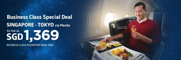 Premium Economy & Business Class Deal in Philippine Airlines 4