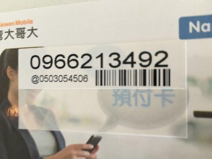 Taiwan Budget Itinerary 7 Days In Taipei Alishan