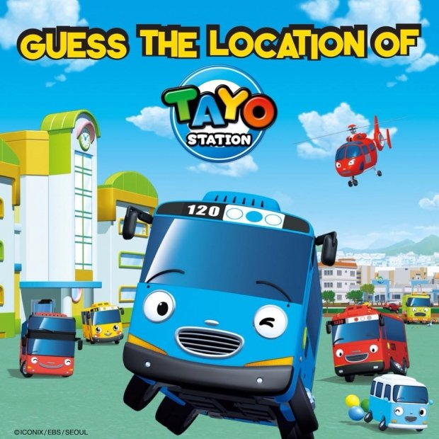 WIN Tayo Station's Family Pass to Pororo Park Singapore