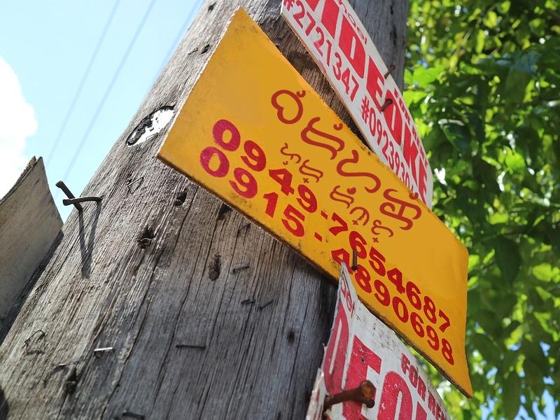 baybayin signages