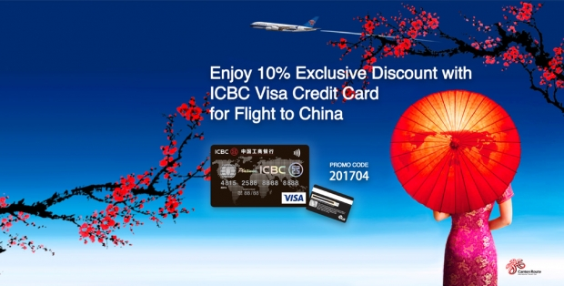 Enjoy 10% Discount of your Flight on China Southern Airlines with ICBC Cards