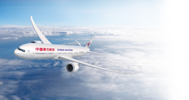 ICBC Credit Cards Exclusive - Enjoy up to 20% Discount on Flights with China Eastern Airlines