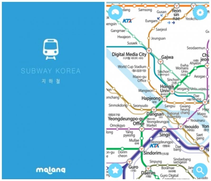How To Read A Subway Map In Mandarin.Top 5 Mobile Apps For Travellers International Students In Korea
