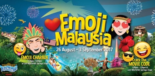 WIN 2D1N stay in Lost World Glamping with Emoji Facebook Contest
