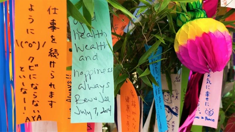 tanzaku at sendai tanabata festival