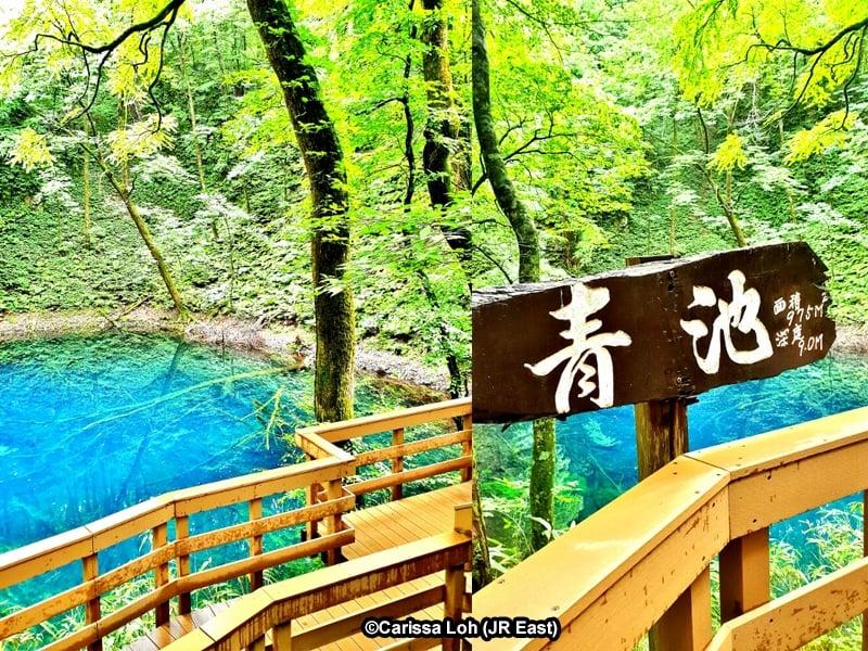 jr east resort shirakami