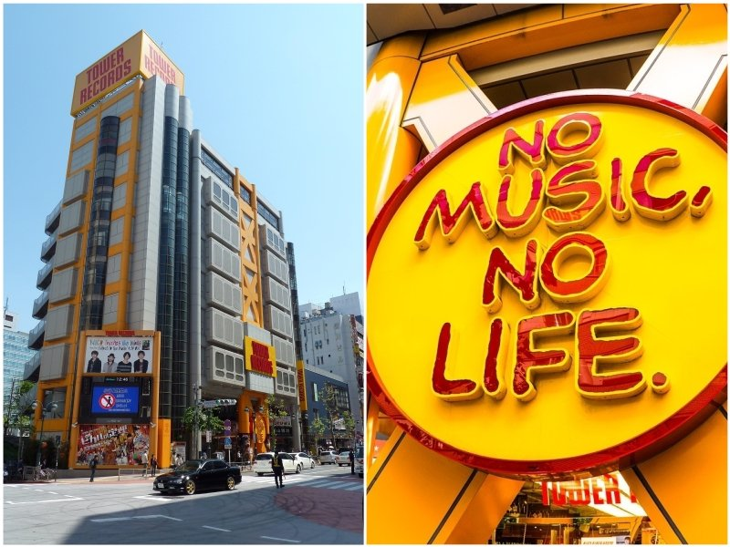 things to do in shibuya: tower records
