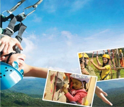 A Thrilling Activity For All (Flying Fox, Rock Climbing & Challenge Course)
