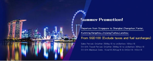 Summer Promotion in China Eastern Airlines from SGD100