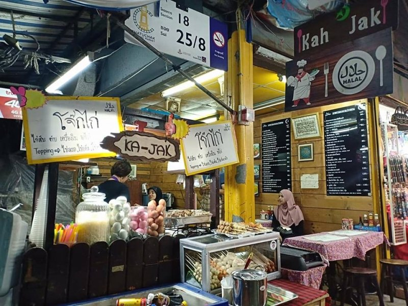 Halal Food In Bangkok 15 Places To Visit When You Re Hungry Halalzilla