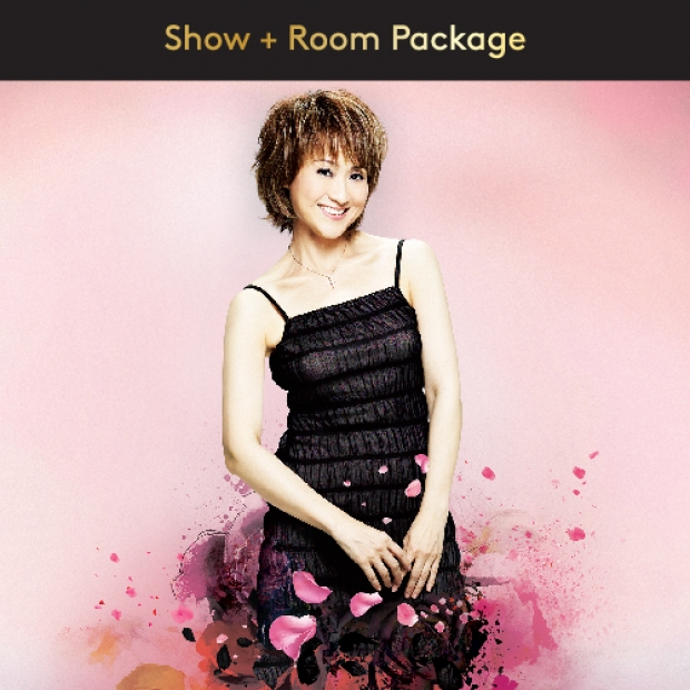Yu Ya Concert Room Package at Resorts World Genting